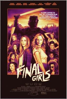 Постеры, стилл, веб-клип и фото со съемок фильма «Последние девушки» с Ниной