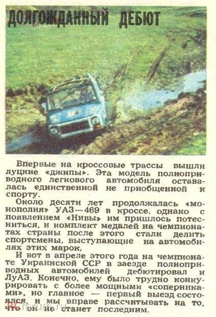 http://data26.gallery.ru/albums/gallery/3364-e9296-91481428-m750x740-u65ac3.jpg
