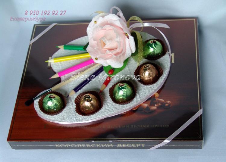 Подарки для учителей своими руками из конфет 412