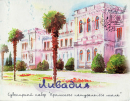 http://data26.gallery.ru/albums/gallery/358560-c6140-91391008-h200-u6cafc.jpg
