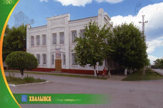 http://data26.gallery.ru/albums/gallery/358560-c983a-89584728-m549x500-uca889.jpg