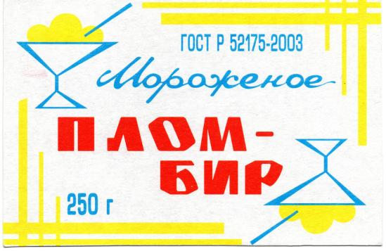 http://data26.gallery.ru/albums/gallery/358560-f0f8c-90711306-m549x500-u1c7da.jpg