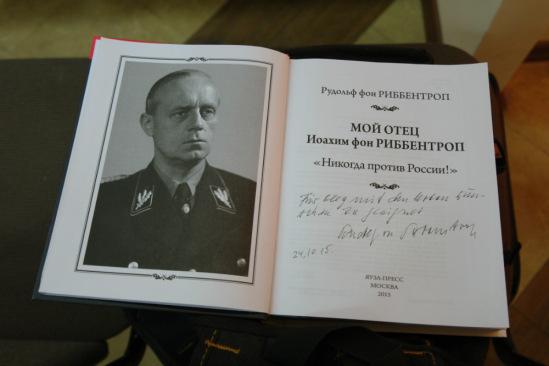 Презентация мемуаров Рудольфа фон Риббентропа в Москве, 24 октября 2015 года