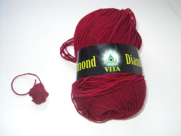 Пряжа «Diamond»