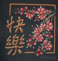 http://data26.gallery.ru/albums/gallery/422419-3ebaf-89559734-h200-ud663c.jpg