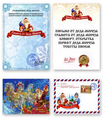 http://data26.gallery.ru/albums/gallery/52025-ade24-90558066-400-ud0780.jpg