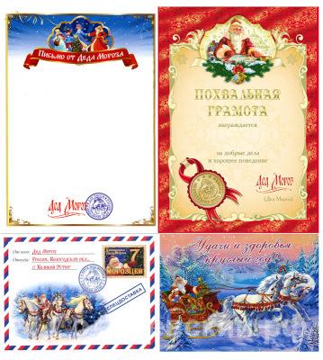 http://data26.gallery.ru/albums/gallery/52025-f3e26-90423683-400-u8b761.jpg