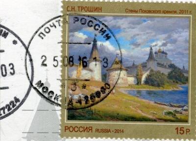 http://data26.gallery.ru/albums/gallery/77462-b9df1-89717256-400-u6505f.jpg