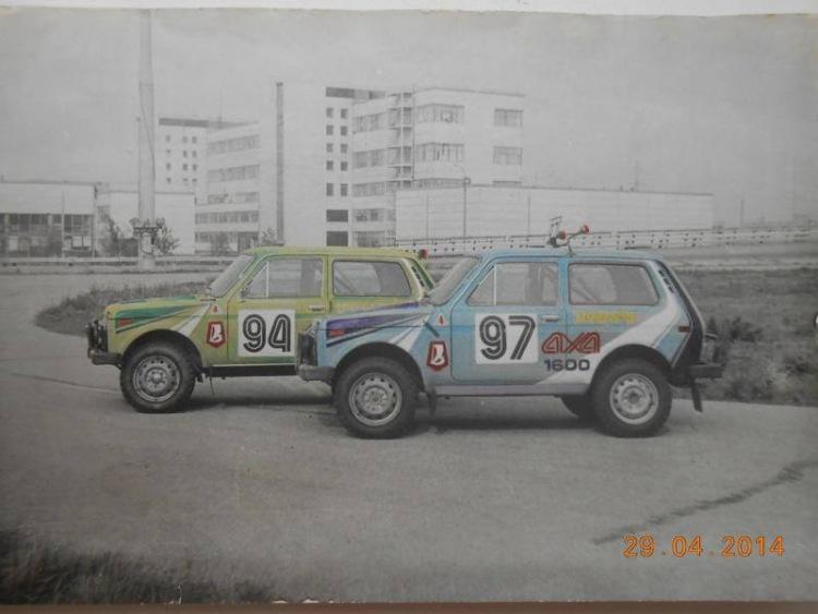 http://data26.gallery.ru/albums/gallery/3364-24ff8-91481456-m750x740-u8f783.jpg